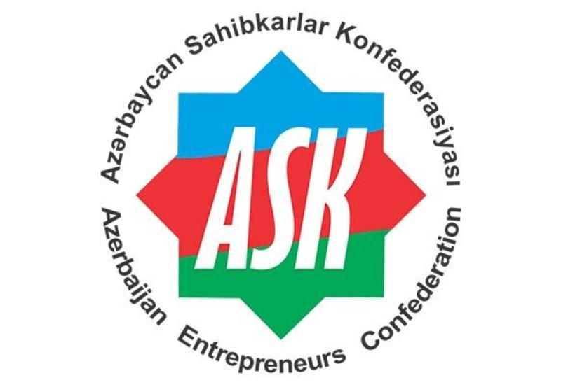 Конфедерация предпринимателей Азербайджана представила правительству предложения