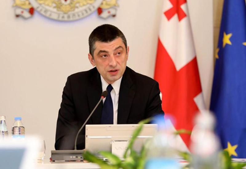 Премьер-министр Грузии о начале поставок азербайджанского газа в ЕС