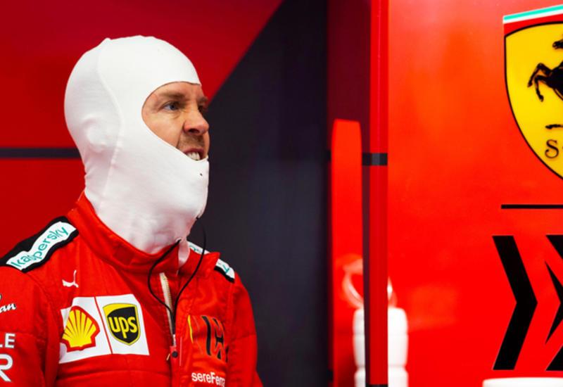 Формула-1: Ferrari предложила Феттелю контракт с понижением зарплаты