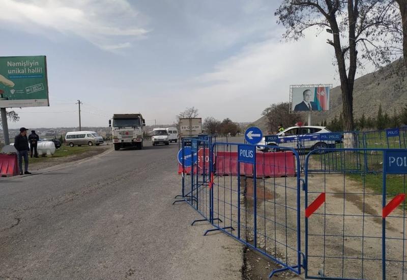 МВД Азербайджана в очередной раз обратилось к населению
