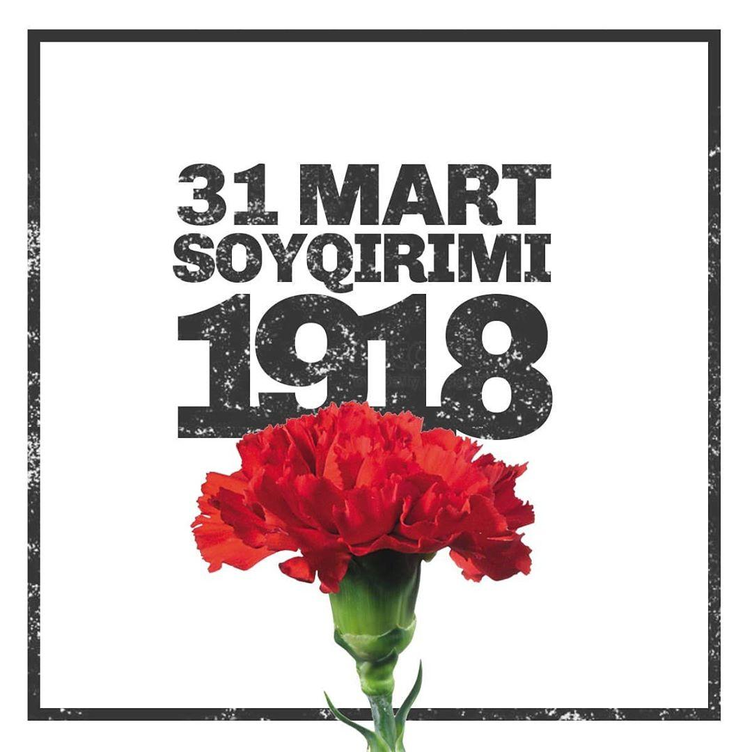 Первый вице-президент Мехрибан Алиева: С уважением чту светлую память жертв геноцида
