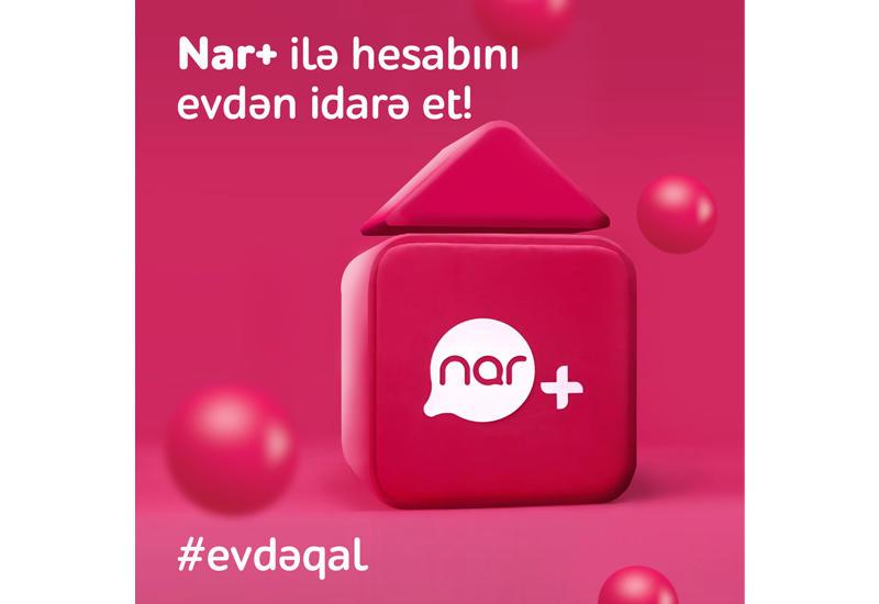 Управляй своим аккаунтом из дома с приложением «Nar+» (R)