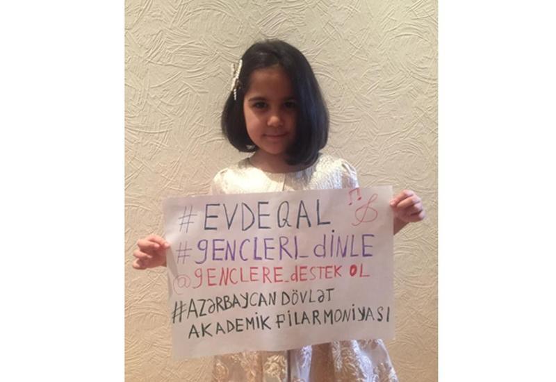 Участники проекта Gənclərə dəstək присоединились к акции #evdəqal