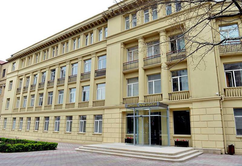 Минобразования Азербайджана назвало 2 города, где больше учителей сдают экзамены