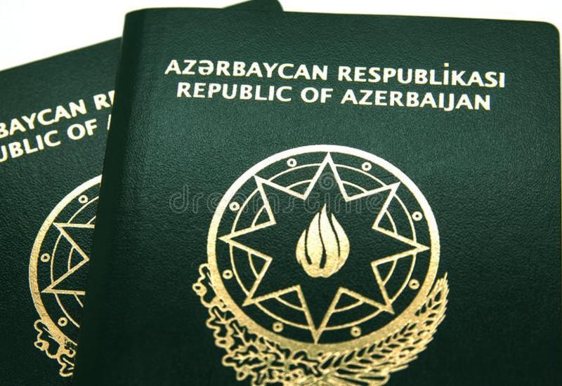 В минувшем году сотни человек получили гражданство Азербайджана