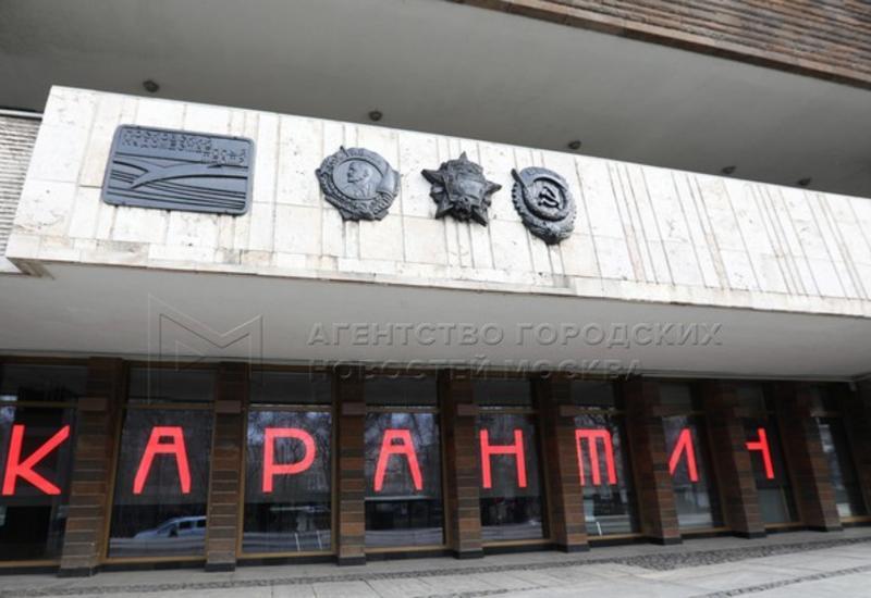 В Москве ввели штрафы за отказ предприятий прекратить работу