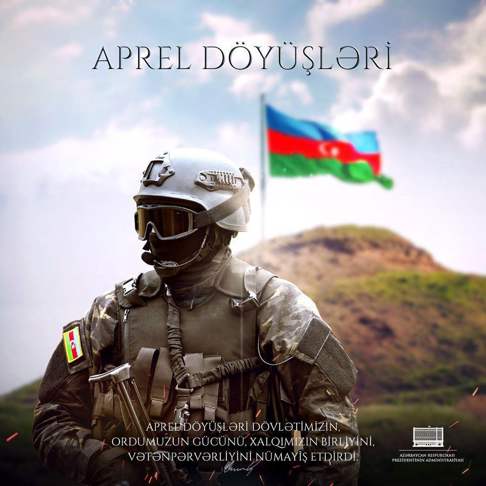 Президент Ильхам Алиев: Апрельские бои продемонстрировали силу нашего государства и армии, единство и патриотизм нашего народа