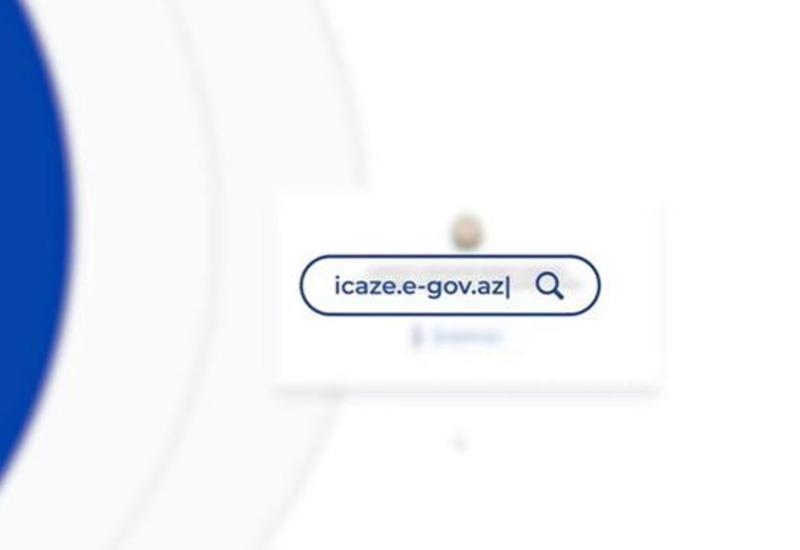 Вновь активизирован портал icaze.e-gov.az