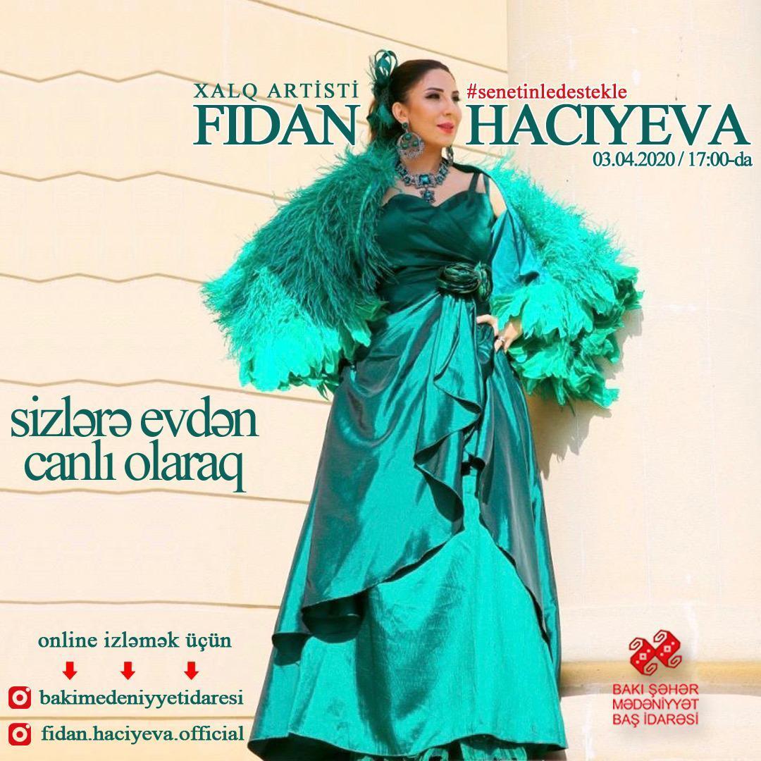 Фидан Гаджиева даст онлайн-концерт из дома