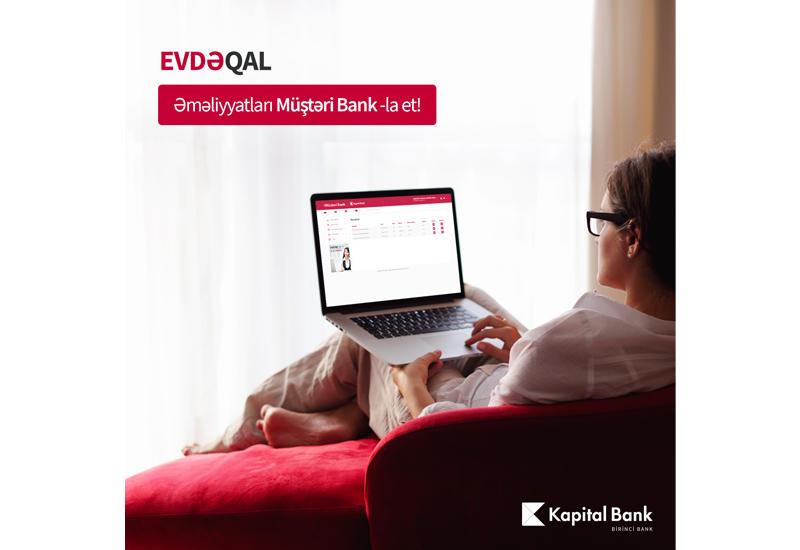 Оставайтесь дома и совершайте операции через «Клиент Банк»! (R)