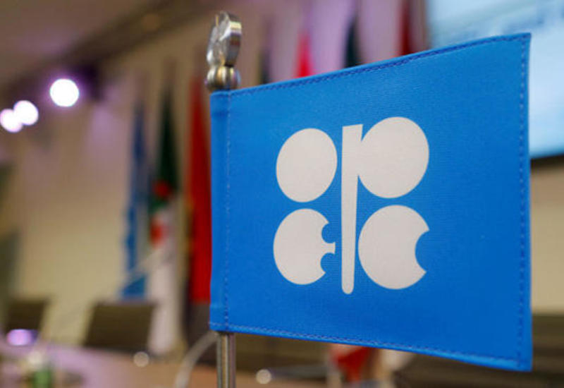 ОПЕК+ сохранил добычу нефти на апрель
