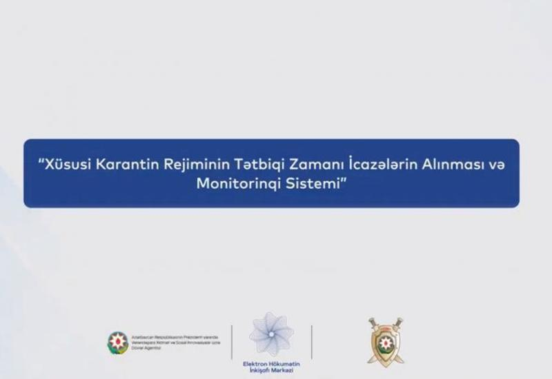 Vətəndaşlar üçün SMS icazə sistemindən istifadə qaydaları ilə bağlı videotəlimat hazırlanıb