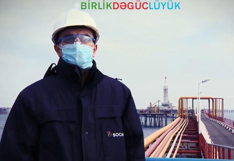Азербайджанские нефтяники призывают к солидарности в рамках борьбы с коронавирусом