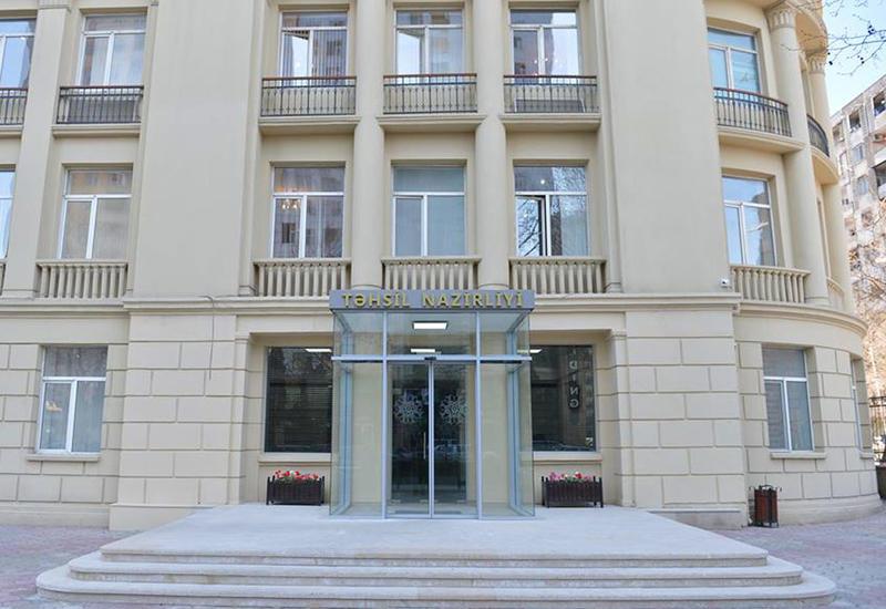 """В Азербайджане заработает новая """"горячая линия"""" министерства образования"""