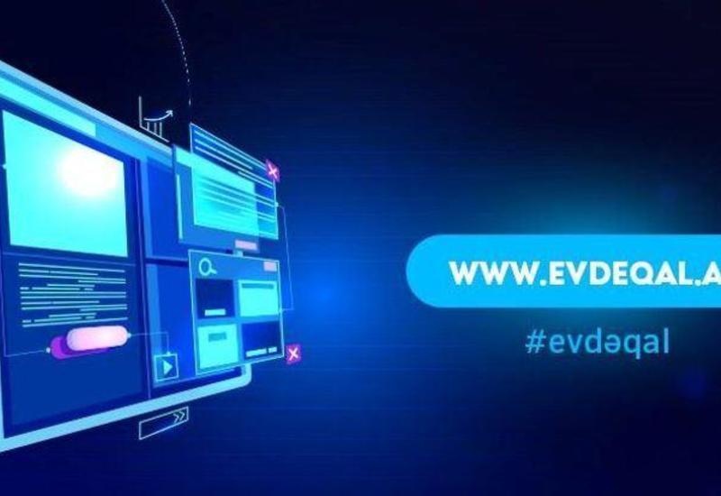 """Запущен сайт """"evdeqal.az"""", обеспечивающий доступ к цифровым услугам"""