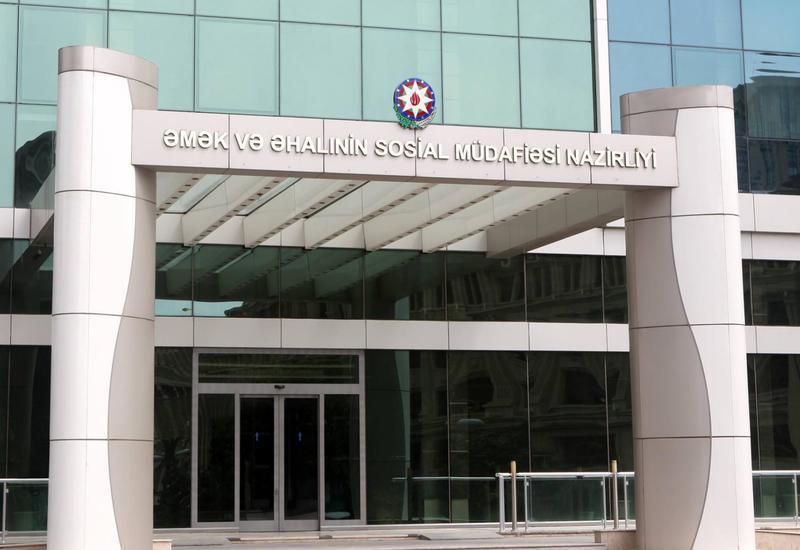 Минтруда и социальной защиты населения Азербайджана о пособиях для семей шехидов