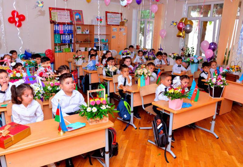 Обнародована статистика приема в первый класс бакинских школ