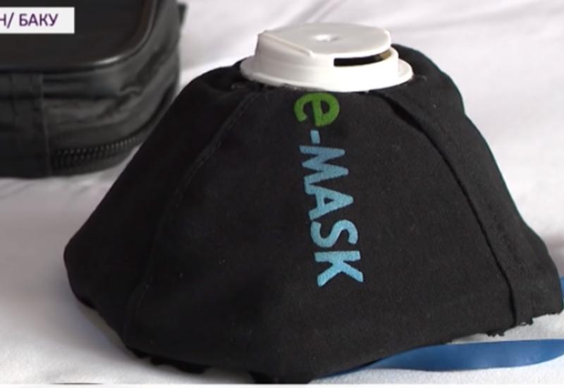 Житель Баку изобрел электронную маску от коронавируса