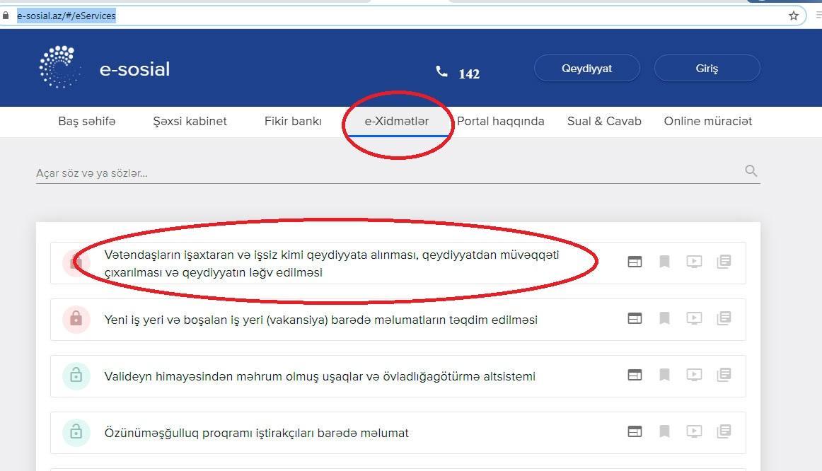 Как безработные могут получить единовременную выплату в 190 манатов?