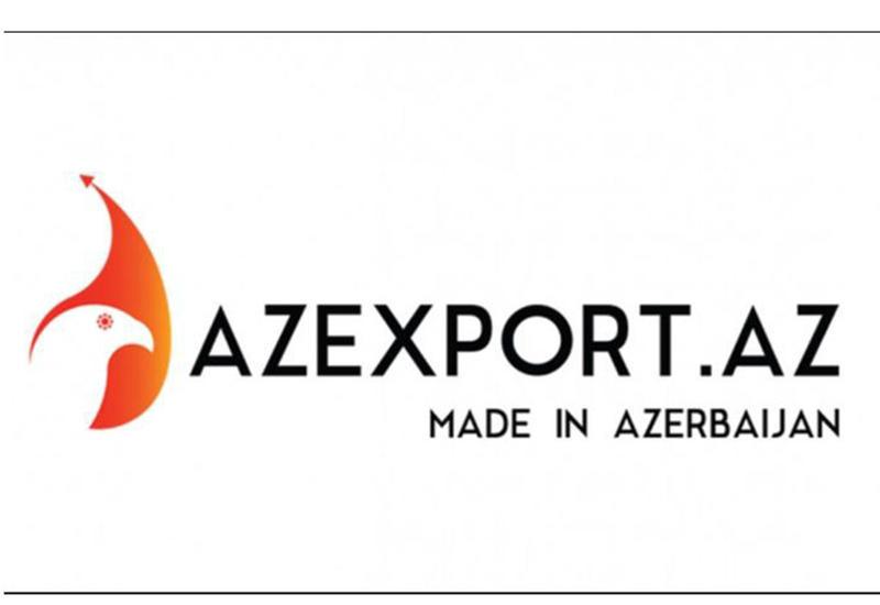 Азербайджанский портал рассказал о применении новых электронных платформ