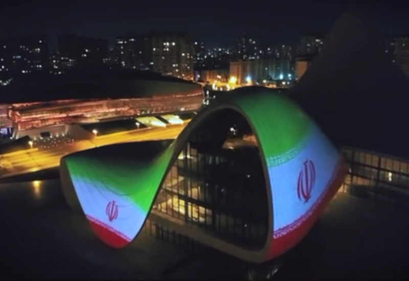 Центр Гейдара Алиева поддержал Иран