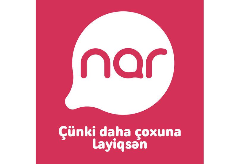 """Сеть """"Nar"""" обеспечивает страну бесперебойным и высокоскоростным интернетом (R)"""