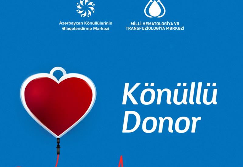 В Азербайджане стартовала акция «Добровольный донор»