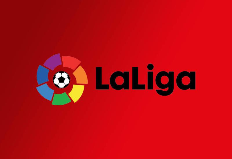В Испании перезапустят турнир Ла Лиги