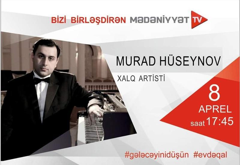 Сегодня состоится концерт Мурада Гусейнова