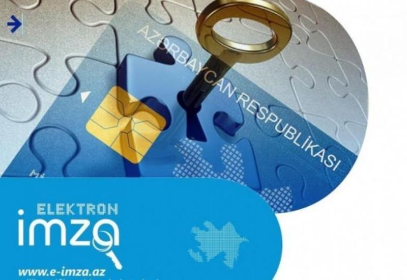 В Азербайджане упростили получение сертификата электронной подписи
