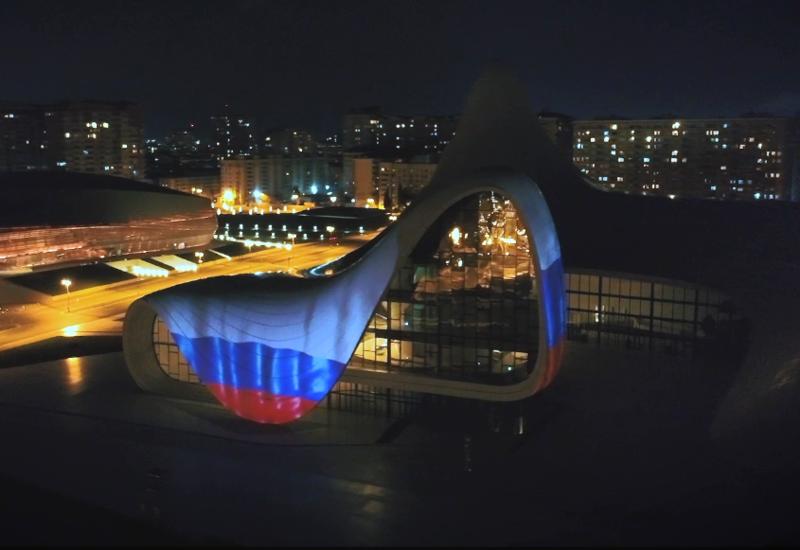 Центр Гейдара Алиева поддержал Россию