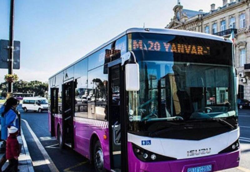 В ряде районов и городов Азербайджана не будет работать общественный транспорт