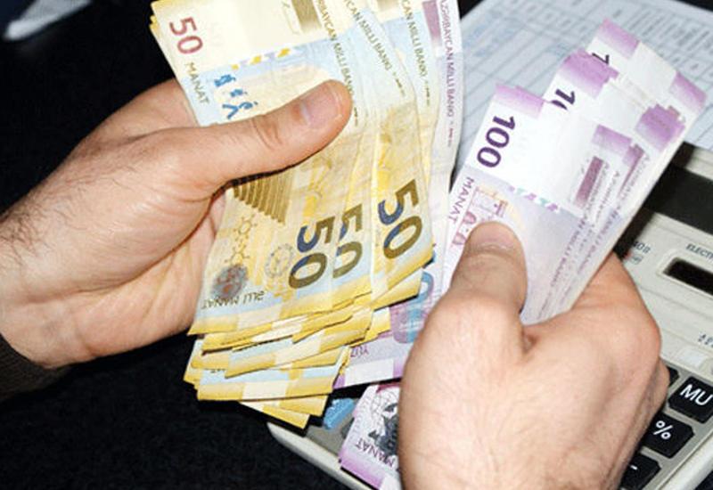 Завершена выплата единовременного пособия в размере 190 манатов