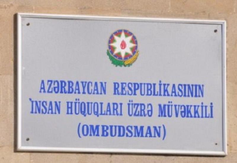 Аппарат омбудсмена Азербайджана распространил заявление в связи с армянской провокацией