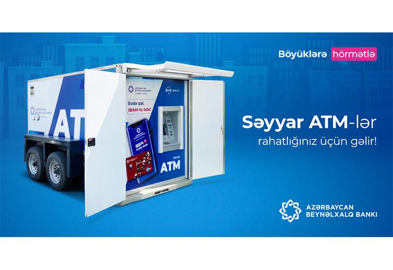 Мобильные банкоматы от Международного банка  Азербайджана (R)