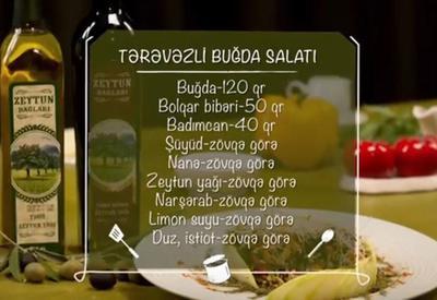 """Пшеничный салат с овощами и оливковым маслом <span class=""""color_red"""">- ВИДЕО</span>"""