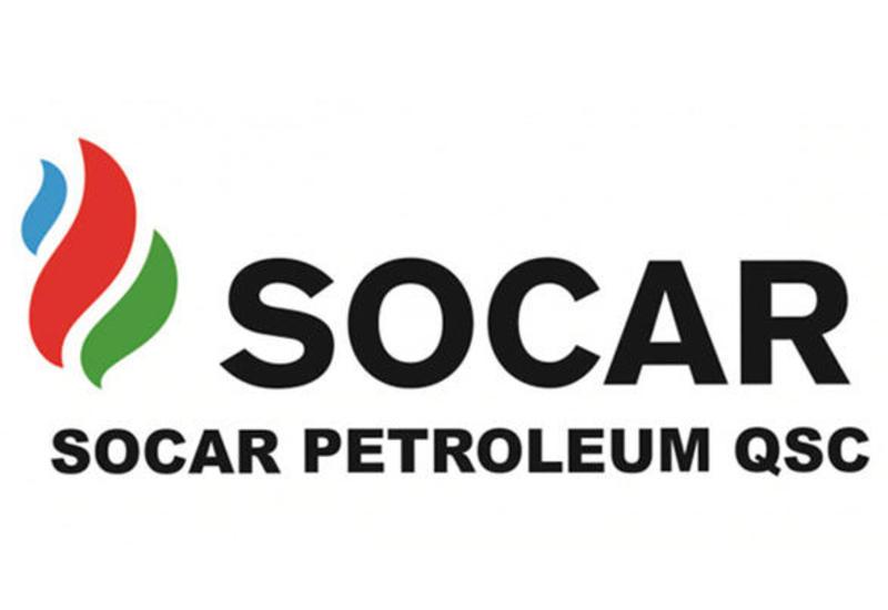 Лондонский международный арбитражный суд удовлетворил иск SOCAR