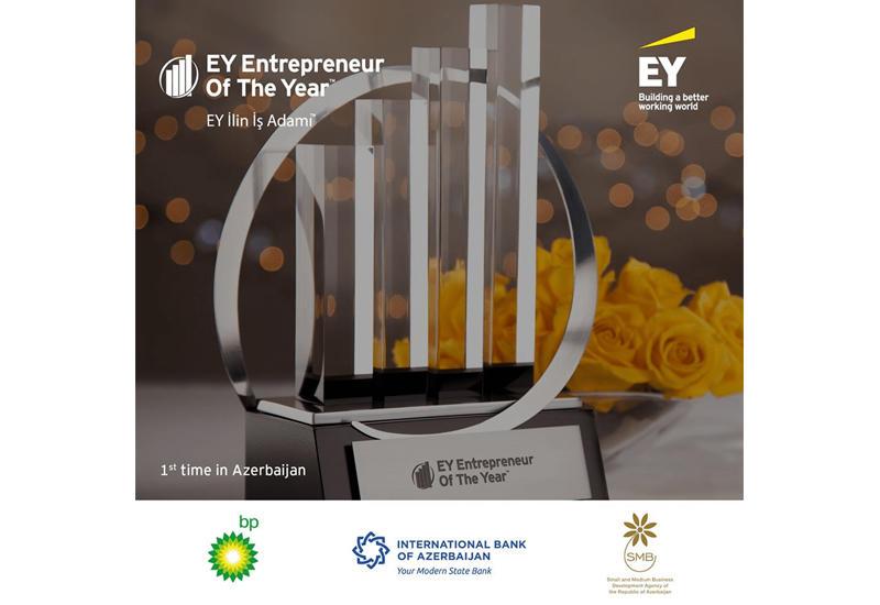 При поддержке Международного банка Азербайджана впервые в нашей стране будет избран бизнесмен года (R)