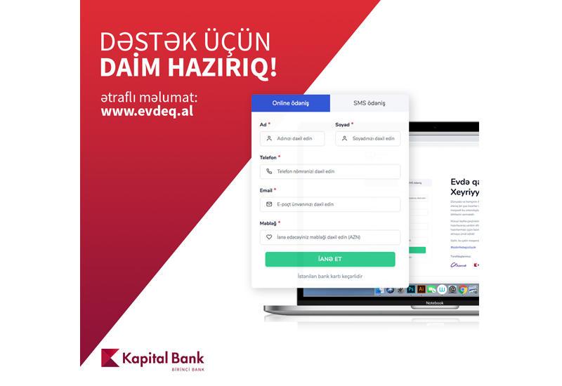 Kapital Bank поддержал очередную благотворительную акцию (R)