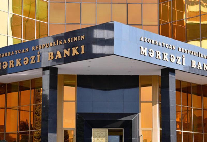 ЦБА и Фонд страхования вкладов принимают меры, чтобы вернуть средства вкладчикам закрывшихся банков