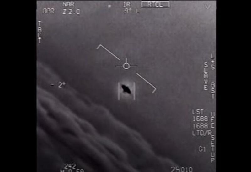 Пентагон опубликовал видеозаписи с НЛО