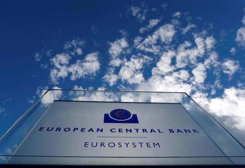 Avropa Mərkəzi Bankı faiz dərəcəsini dəyişməz saxlayıb