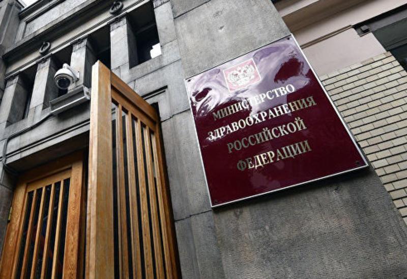 Минздрав России: Искоренить коронавирус не удастся