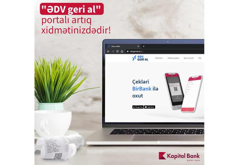 Налоговая служба при финансовом партнерстве Kapital Bank будет возвращать часть НДС (R)