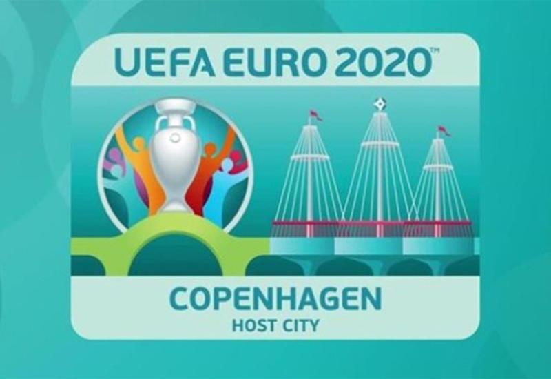Копенгаген примет матчи чемпионата Европы по футболу
