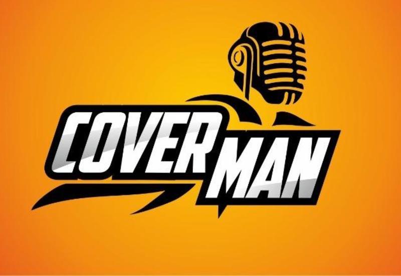 В Азербайджане объявлен международный песенный онлайн-конкурс «CoverMan»