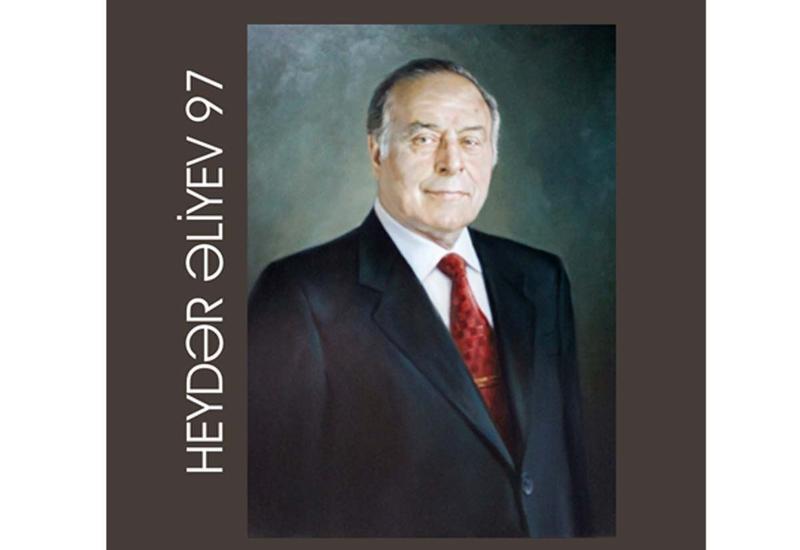 Представлена онлайн-выставка, посвященная 97-й годовщине со дня рождения Общенационального лидера Гейдара Алиева