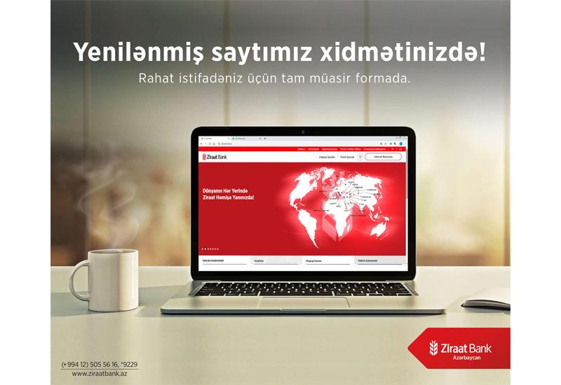 """""""Ziraat Bank Azərbaycan"""" ASC yeniləndi və inkişaf edir! (R)"""