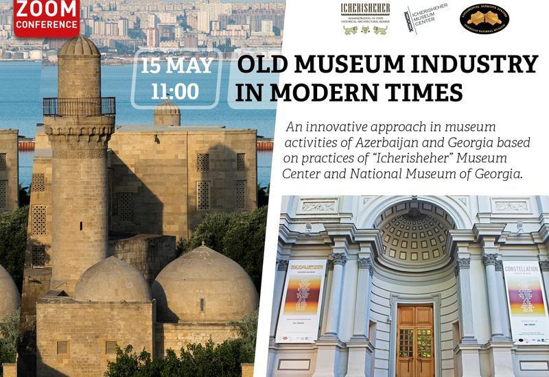 Музейный центр «Ичеришехер» и Музей Грузии проведут международную онлайн-конференцию