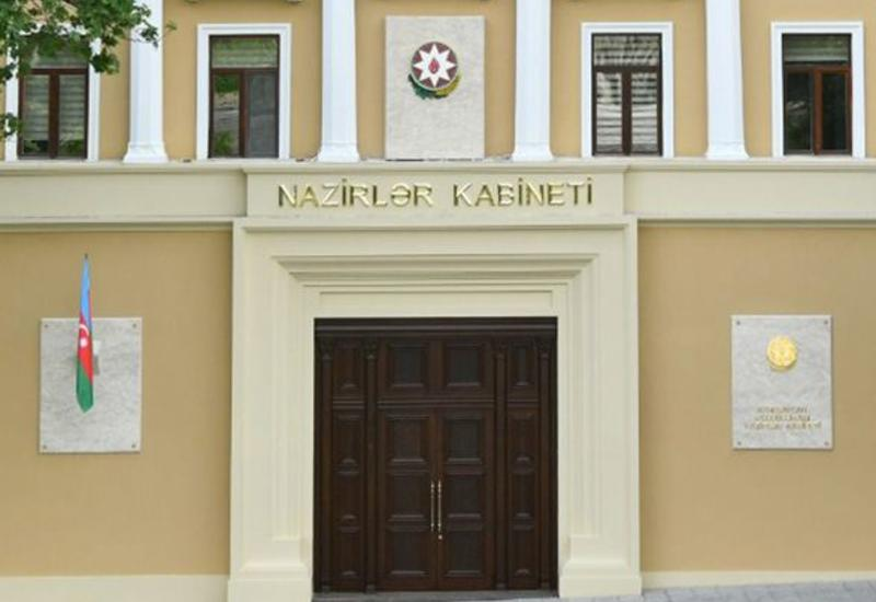 В Азербайджане подготовят закон «О деятельности по разминированию»